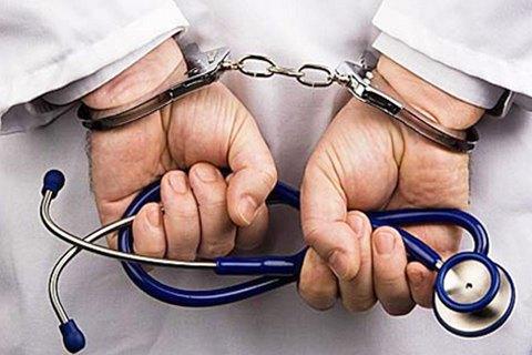 10 медиків було засуджено за неналежне виконання обов'язків у 2015-му і першому півріччі 2016-го