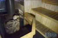 Фінляндія пропонує включити сауну в список культурної спадщини ЮНЕСКО