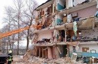 Що таке обвал або Як врятуватись під час руйнування