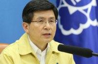Южная Корея объявила о победе над вспышкой коронавируса