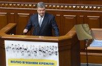 Порошенко пообещал не прекращать попытки вызволить Сенцова