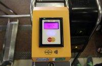 Киевское метро объяснило проблемы с PayPass проблемным чипом в картах