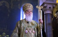 """Патріарх Філарет: """"приручений"""" чи """"витіснений""""?"""