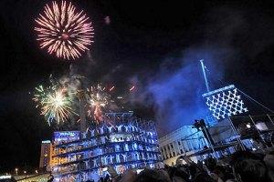 День молодежи в Киеве отметят грандиозным концертом