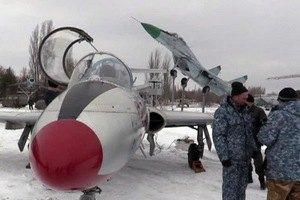 Штаб АТО: ЛНР показала российские самолеты