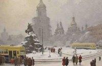 В Музее истории Киева проходит выставка, посвященная зимним праздникам