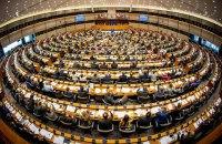 """Европарламент поддержал прекращение проекта """"Северный поток-2"""""""