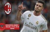 "Форвард ""Реала"" согласился на трансфер в ""Милан"""