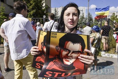 Активісти прийшли під Дарницький райсуд, який розглядає справу Медведчука проти книги про Стуса (оновлено)
