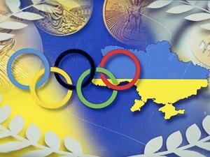 https://lb.ua/society/2018/07/13/402711_hroniki_nezavisimosti_olimpiyskoe.html