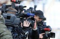 Декларация для журналистов: реально ли и что дальше?