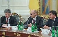 Яценюк согласился отложить вступление в силу нового Налогового кодекса