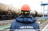 До Білорусі надійшла перша партія нафти з Норвегії
