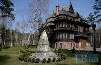"""Резиденцию Януковича """"Залесье"""" задумали сделать национальным парком (добавлены фото)"""
