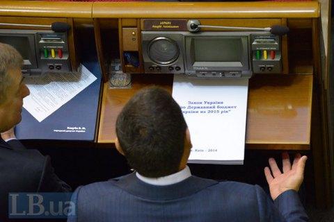 """""""Воля народа"""" раскритиковала проект бюджета-2016 и налоговую реформу Кабмина"""