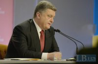 """Порошенко: корупціонери в Україні залишилися без """"парасольки влади"""""""