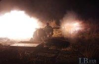 Штаб АТО насчитал 13 обстрелов с полуночи