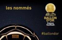 """France Football не хоче визнавати голосування за """"Золотий м'яч"""", в якому перемагає Мессі"""