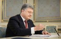 Порошенко утвердил засекреченные итоги военного положения в Украине