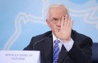 Азаров: автомобильная война России не коснется Украины