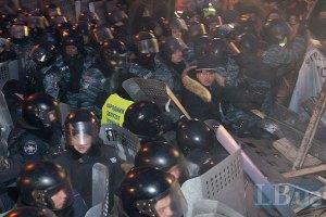 """В Москве в честь украинского """"Беркута"""" хотят назвать улицу"""