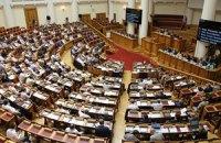 Совет Федерации России отозвал разрешение на ввод войск в Украину