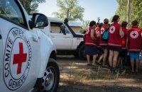 Литовский Красный Крест собрал около $18,6 тыс. для помощи Украине