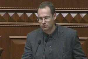 Регламентний комітет направив до ГПУ 80 питань з приводу Клюєва та Мельничука
