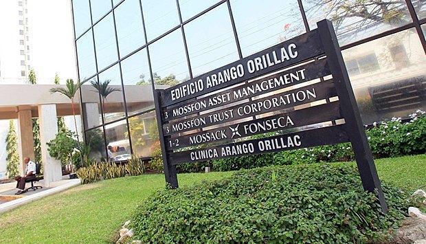 Офис Mossack Fonseca в Панаме