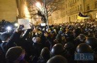 Під Офісом президента відбувся кількатисячний мітинг на підтримку Стерненка (оновлено)