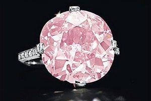 В Нью-Йорке продали самый дорогой розовый бриллиант