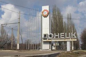 У Донецьку заявили про загибель людини через обстріли