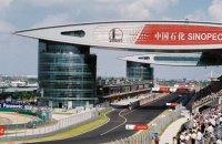 У Формулі-1 скасовано Гран-прі Китаю-2020