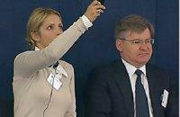Євгенія Тимошенко відвідає Папу Римського