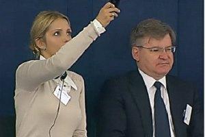 Дочь Тимошенко побеседовала с европартнерами ПР