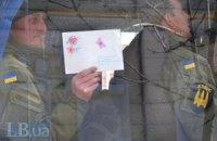 """У Нацгвардії пояснили, що """"Донбас"""" не відступає, а проводить ротацію"""