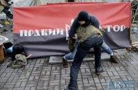 """""""Правий сектор"""" захопив нафтобазу Курченка"""
