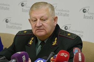 Генштаб підписав план відведення озброєнь