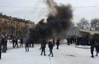 Невідомі в балаклавах у Львові закидали димовими шашками акцію проти використання тварин у цирках