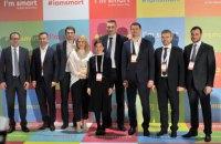 Kyiv Smart City Forum 2018: 50 ведущих экспертов представили успешные примеры smart-решений в городах