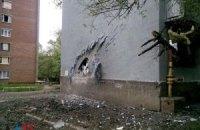 В Донецке ночью продолжались обстрелы