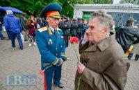 Між днем примирення і політизованим парадом