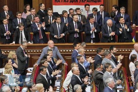 Кабмін визначив головні законопроекти нової сесії