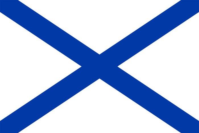 Андріївський прапор. У Другу світову – один із символів Російської визвольної армії генерала Власова. З 1992 року – Військово-морський прапор Росії.