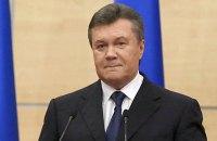 Экспертиза не установила признаков психологического давления на Януковича во время обращения к Путину