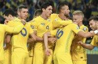 Збірна України піднялася на 3 позиції в оновленому рейтингу ФІФА