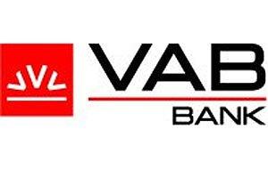 VAB Банк вернул себе свой центральный офис в Киеве
