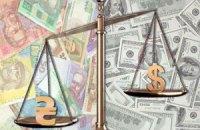Банкиры прогнозируют затишье на валютном рынке