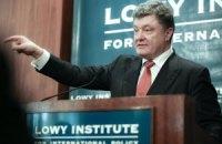 Порошенко заявил о настоящем перемирии