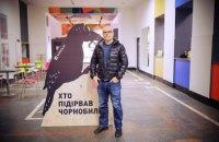 """Чад Грасіа: """"5% глядачів думає, що """"Російський дятел"""" - це поганий конспірологічний фільм"""""""